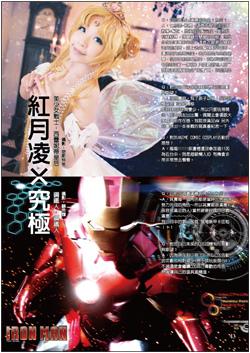 ACC2場刊(P.43)