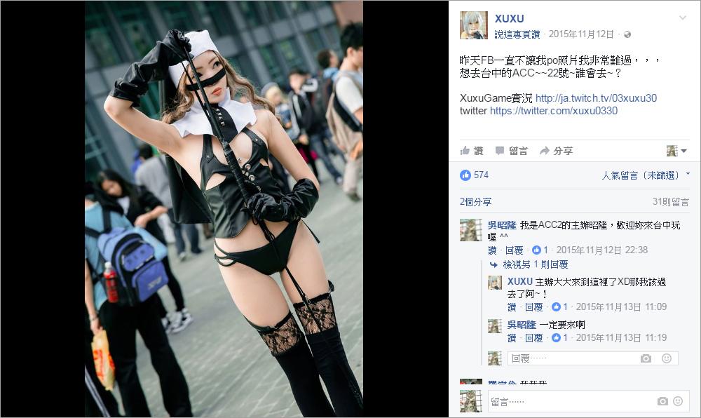 Facebook發文(XUXU-1)