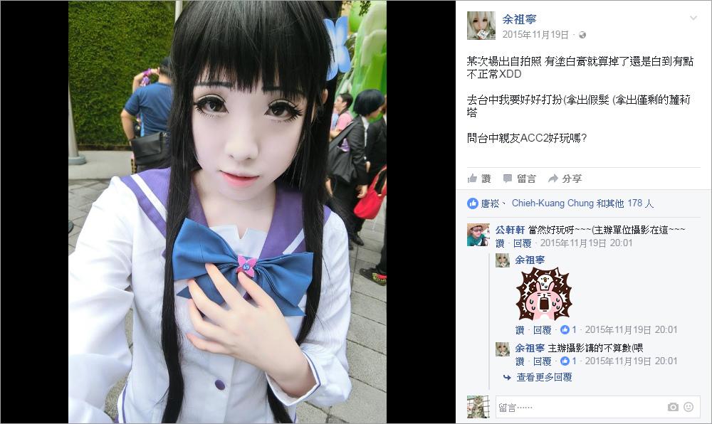 Facebook發文(白兔糖-1)