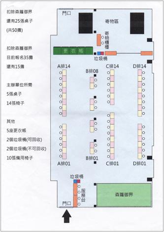 雅堂AB館攤位佈置圖