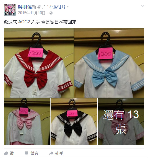 Facebook發文(小胖-1)