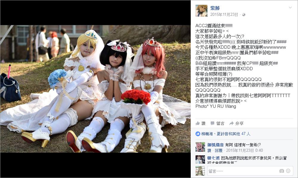 Facebook發文(紫藤-1)