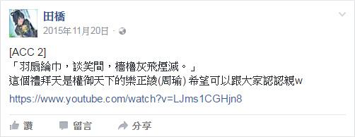 Facebook發文(小喬-1)