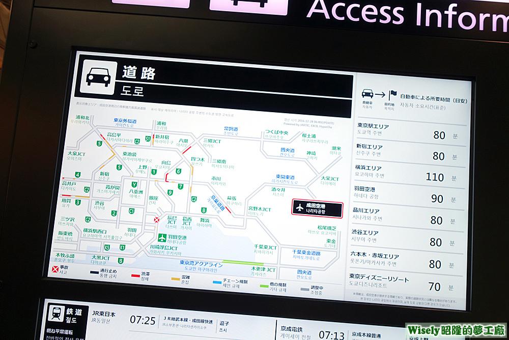 成田機場第二航站交通圖