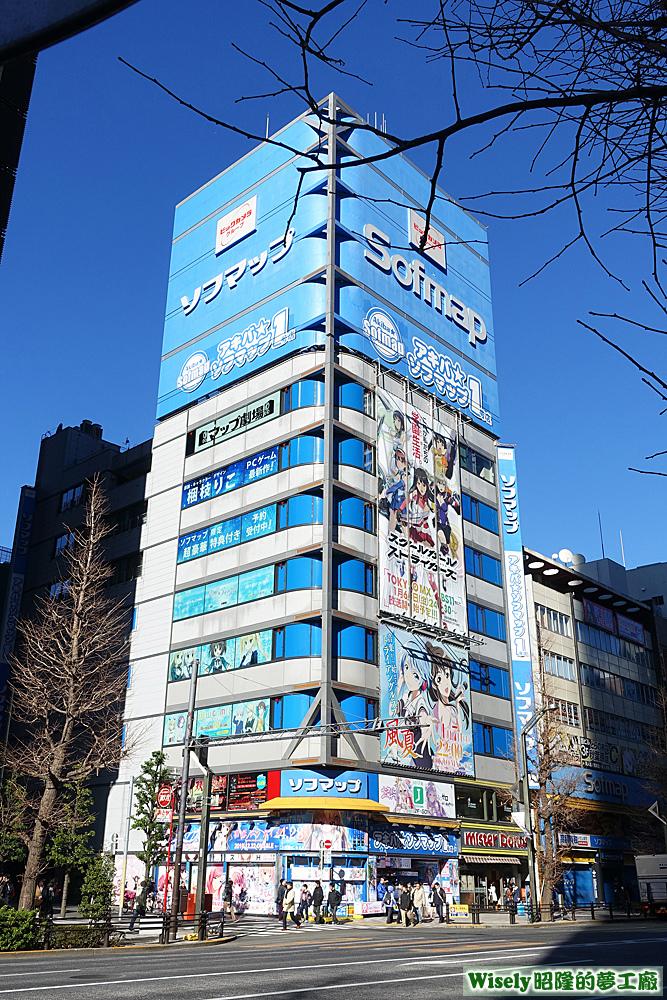Sofmap(アキバ☆ソフマップ1号店)大樓