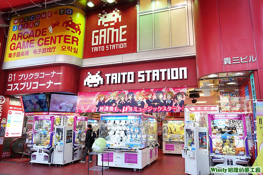 TAITO STATION(タイトーステーション秋葉原店)