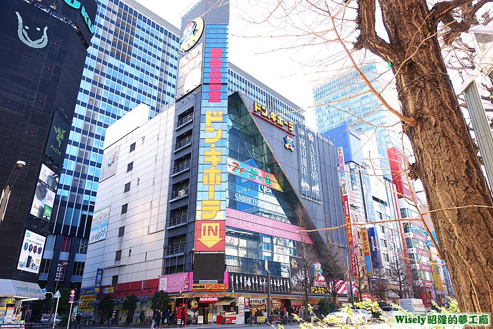 ドン・キホーテ(秋葉原店)大樓