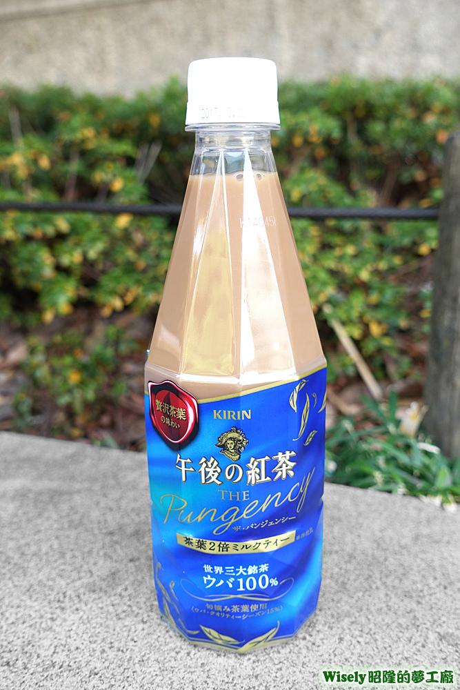 KIRIN午後の紅茶(茶葉2倍ミルクティー)