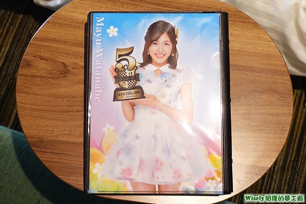 渡辺麻友(Mayu Watanabe)資料夾