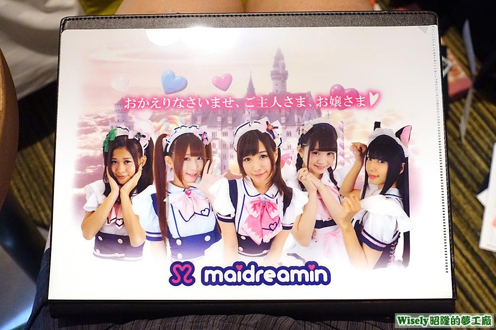Maid Cafe Maidreamin メイドカフェ・メイド喫茶【めいどりーみん】資料夾