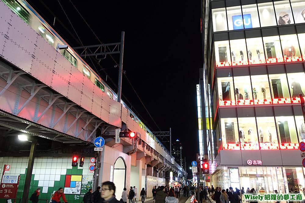 上野六丁目