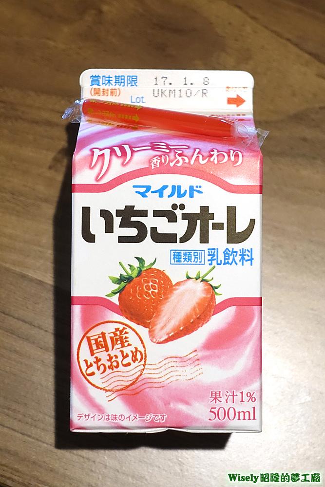 クリーミーマイルドいちごーレ乳飲料(国產とちおとめ)