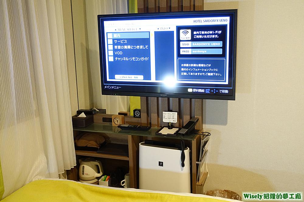 電視、除濕機