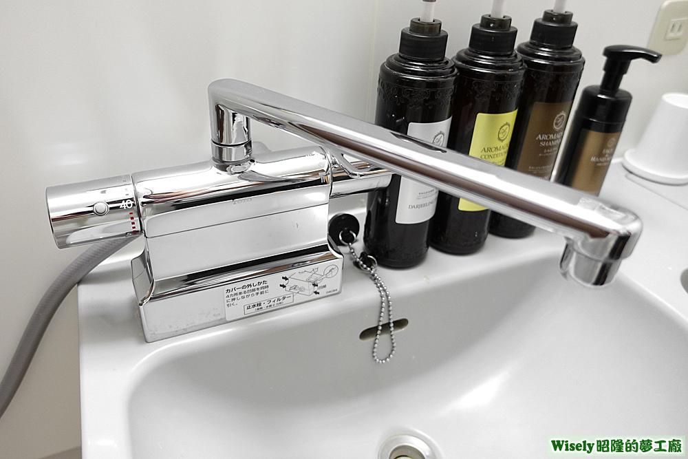 洗手檯水龍頭