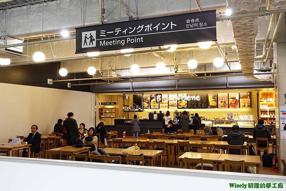 成田機場第二航站商店街