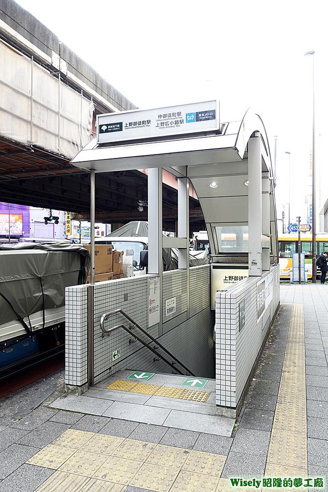 都営地下鉄(上野御徒町駅)和東京メトロ(仲御徒町駅/上野広小路駅)地下道