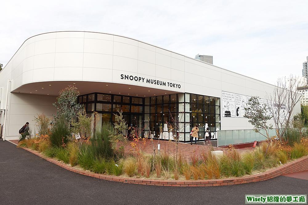史努比博物館