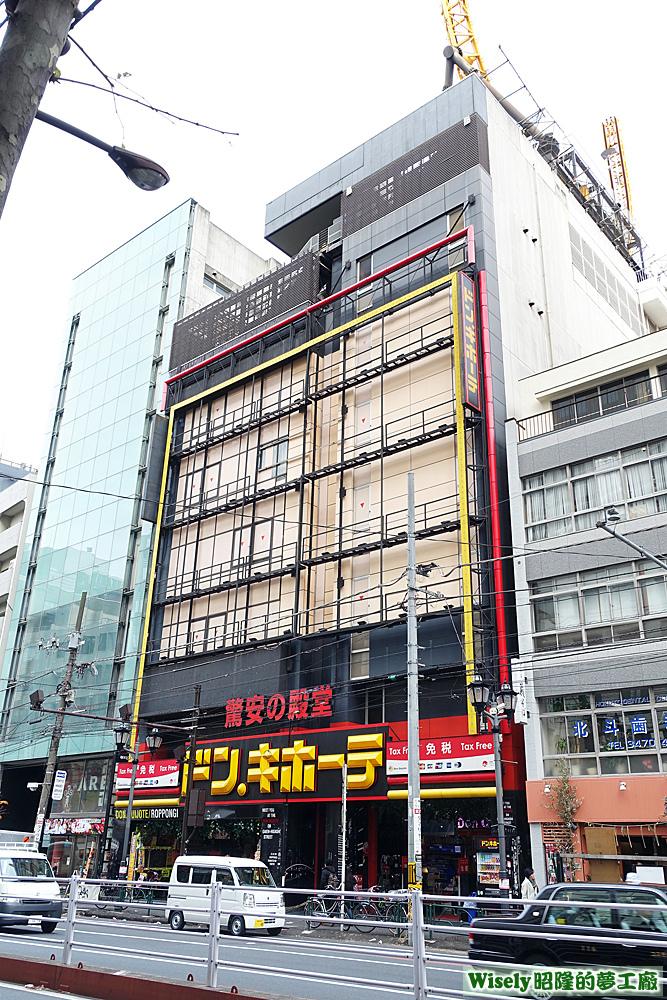 唐吉軻德ドン・キホーテ(六本木店)