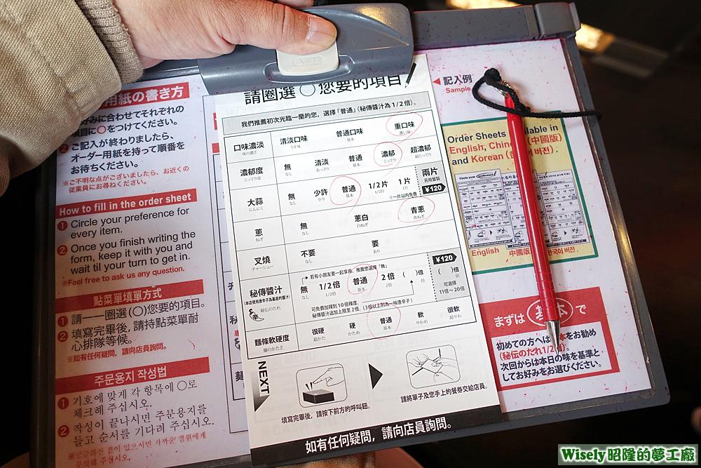 選單(中文)