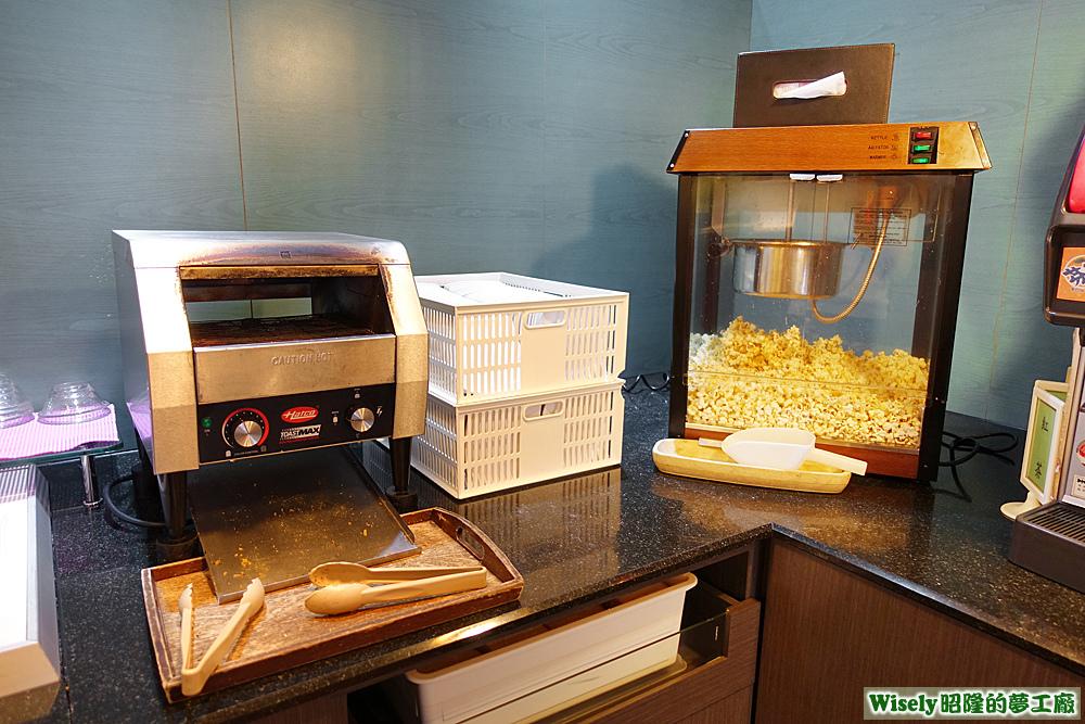 烤麵包、爆米花
