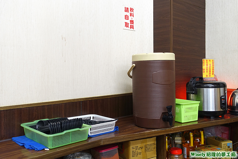 餐具、紅茶