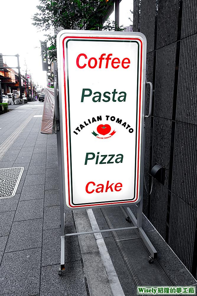 ITALIAN TOMATO Café Jr.招牌燈箱