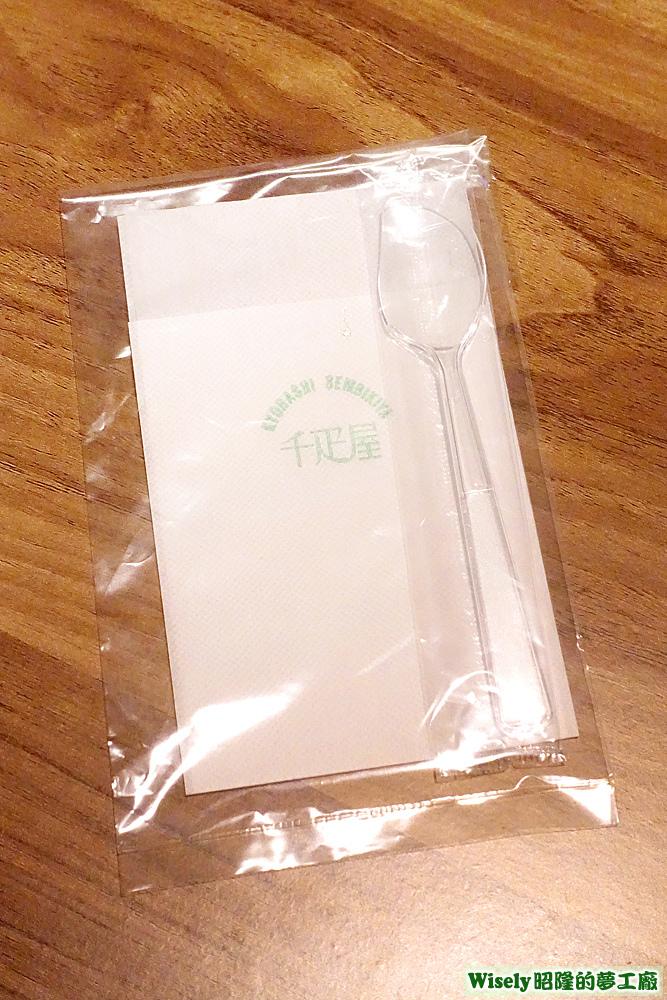 餐巾紙、湯匙