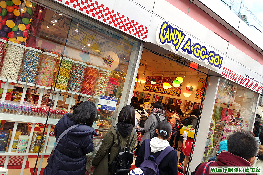 CANDY・A・GO・GO!(原宿竹下通り店)