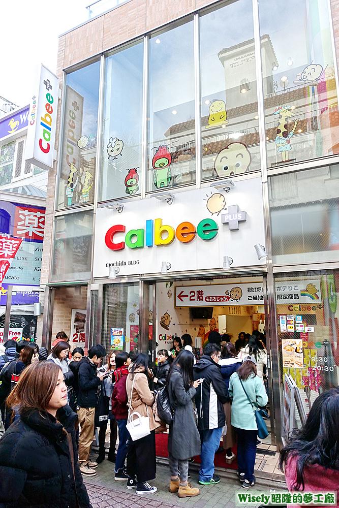 Calbee+(原宿竹下通店)