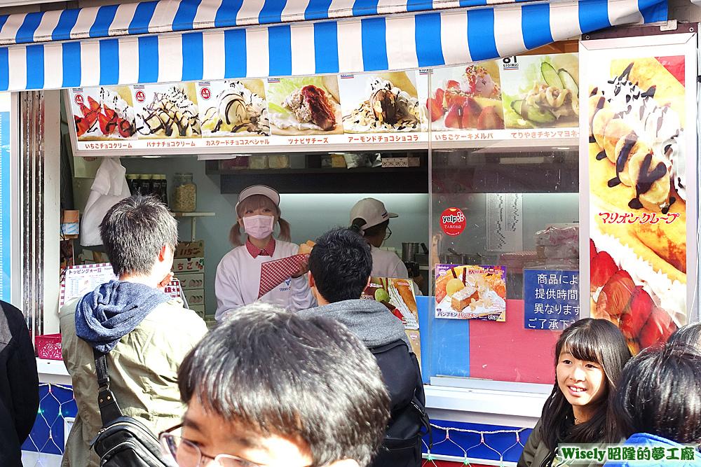 MARION CRÊPES(原宿竹下通り店)