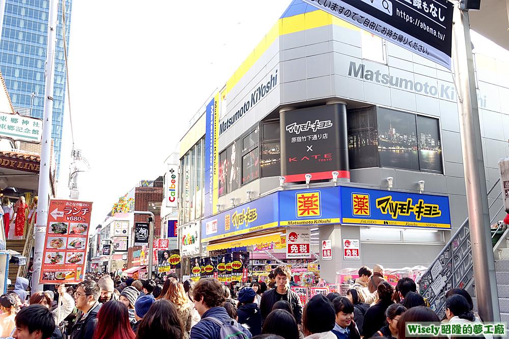 薬マツモトキヨシ(原宿竹下通り店)