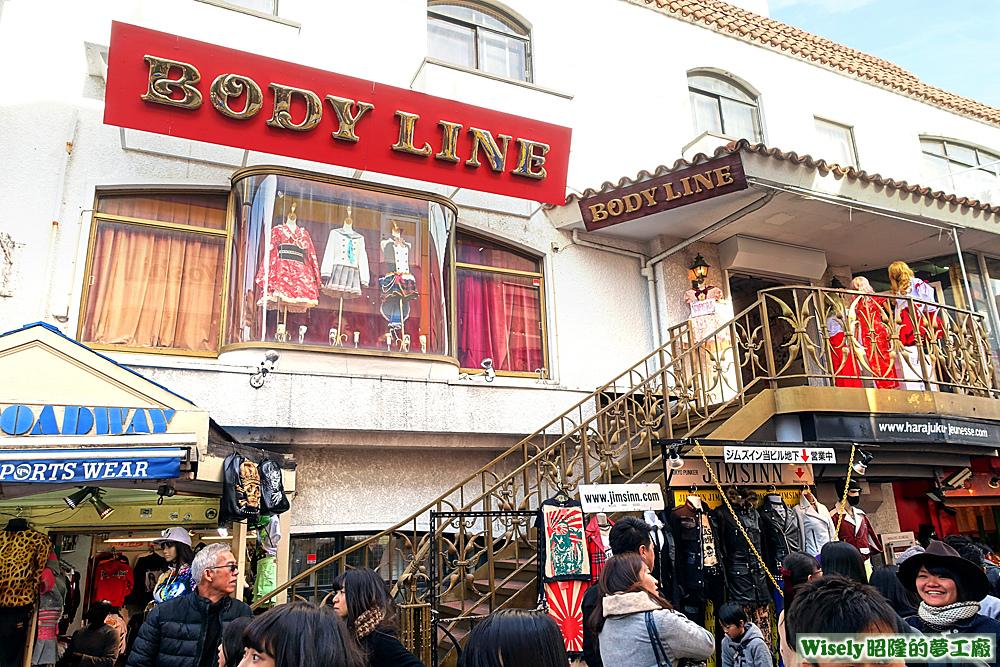 BODY LINE(原宿店)