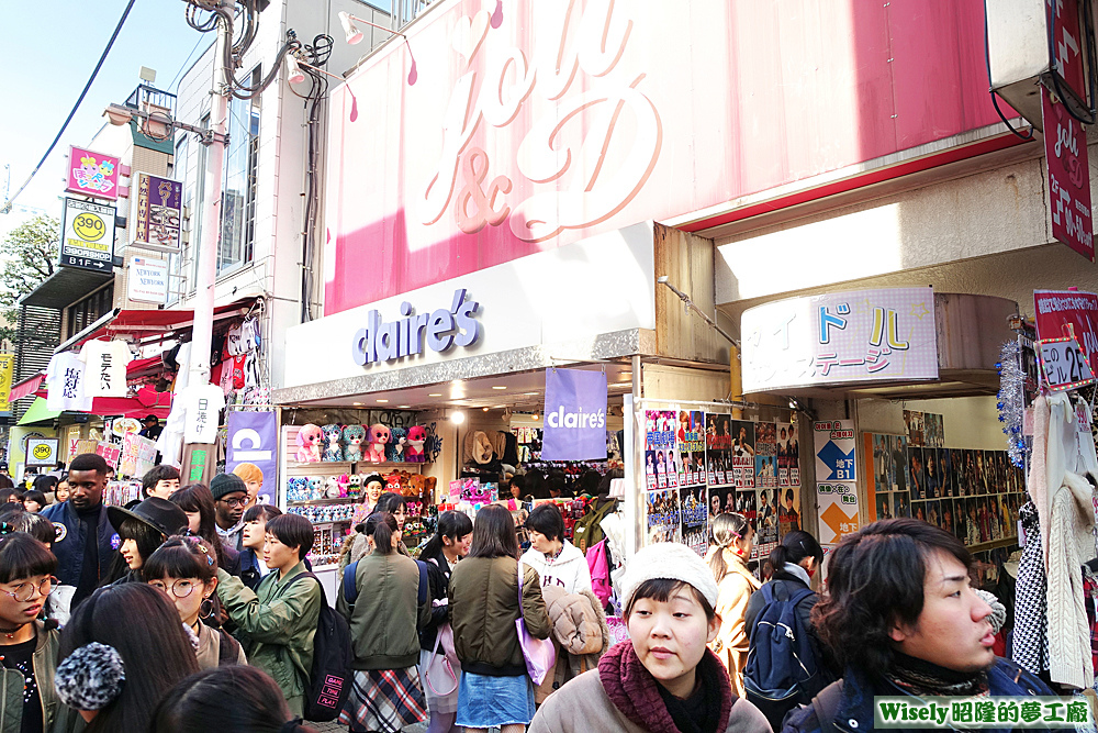 claire's(原宿駅前店)
