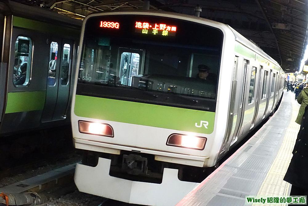 JR山手線電車