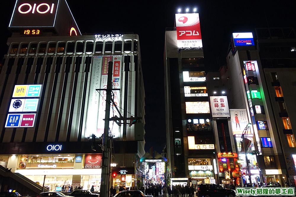 上野アメ橫(阿美橫町)入口