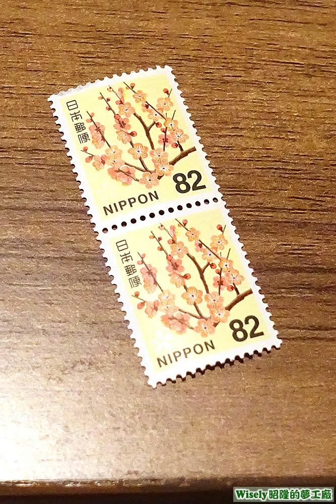 日本郵票82円