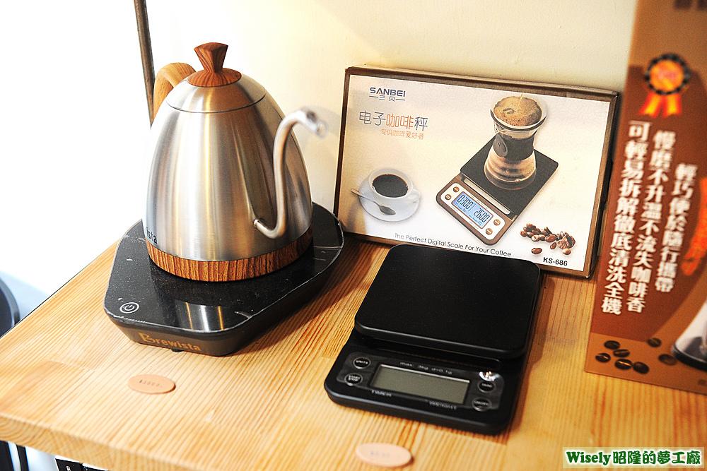 Brewista Artisan不銹鋼電水壺、SANBEI電子咖啡秤