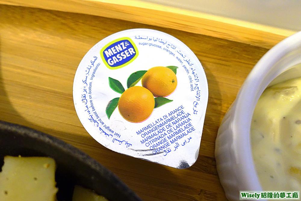 MENZ&GASSER柑橘果醬