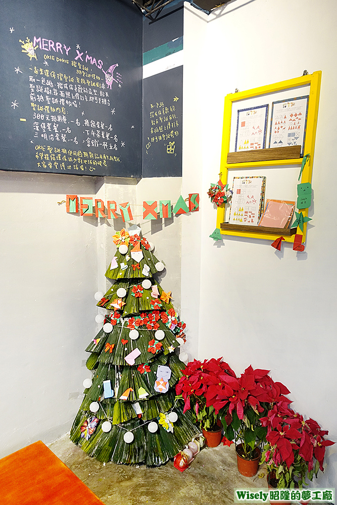 聖誕樹、摺紙活動