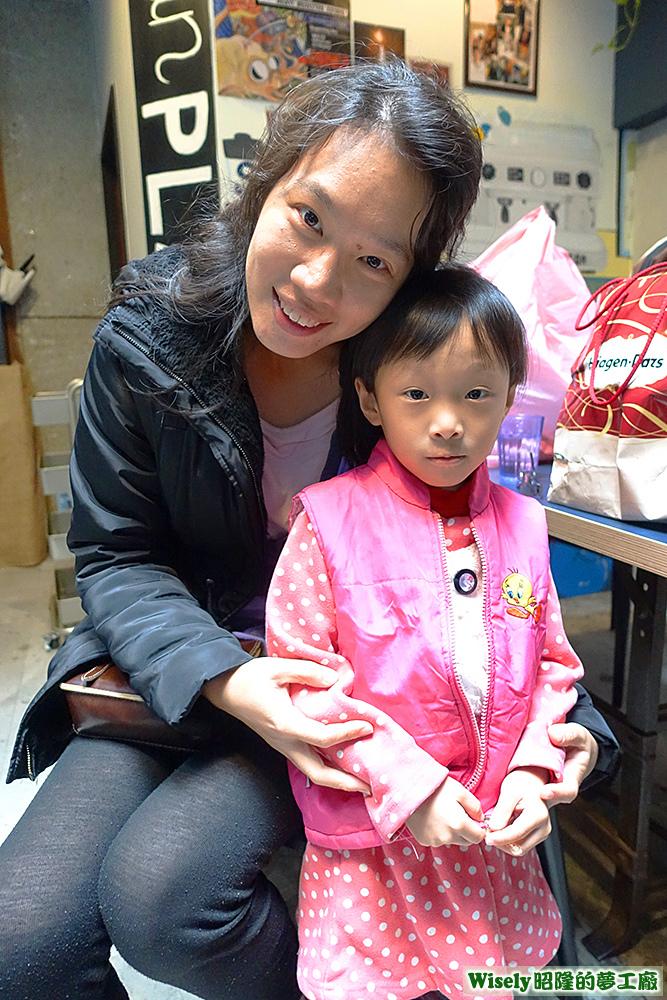 小柚和女兒小公主