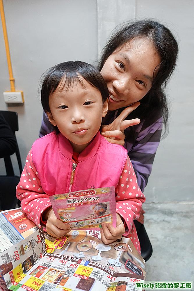 小柚的女兒小公主抽中花王蒸氣眼罩
