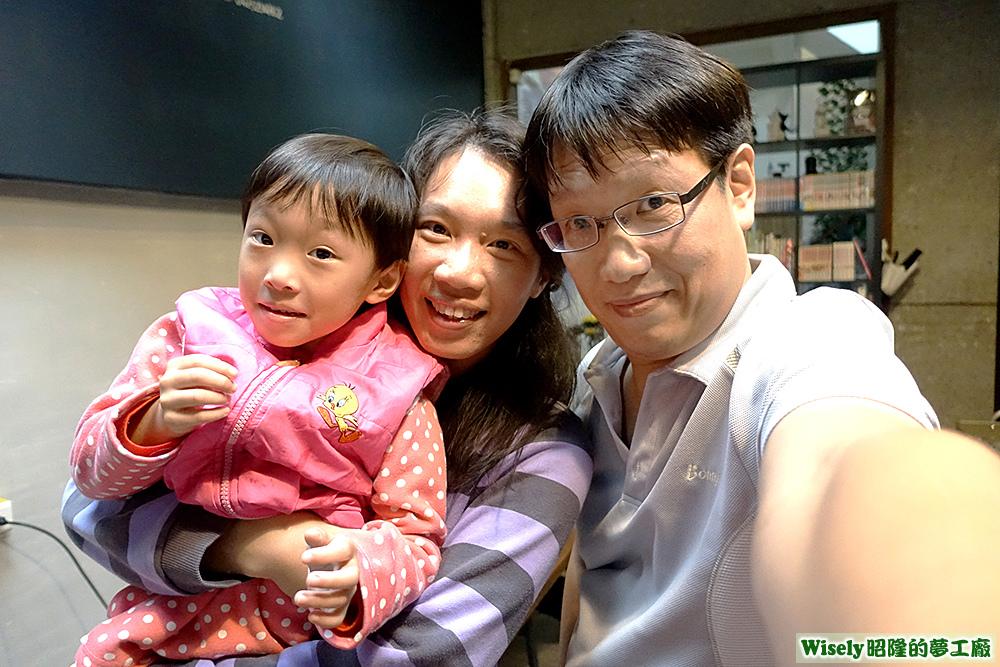 小柚的女兒、小柚、我