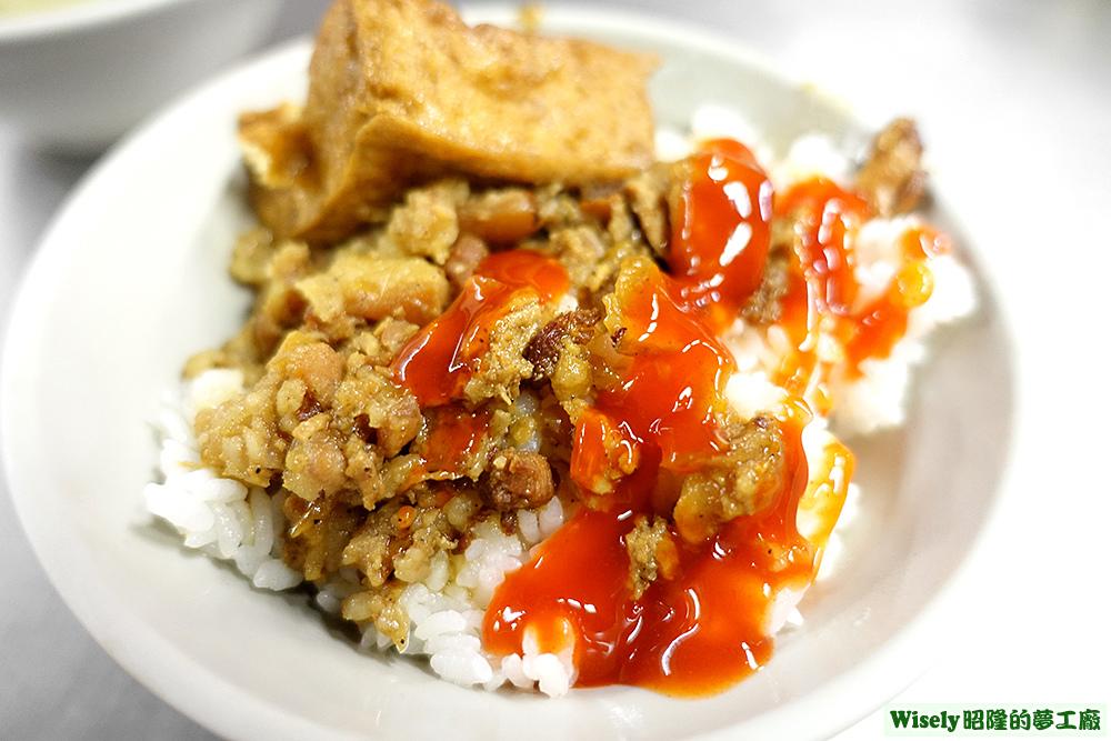 肉燥飯(小)