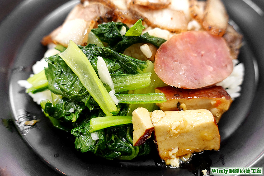 青菜、豆干、香腸