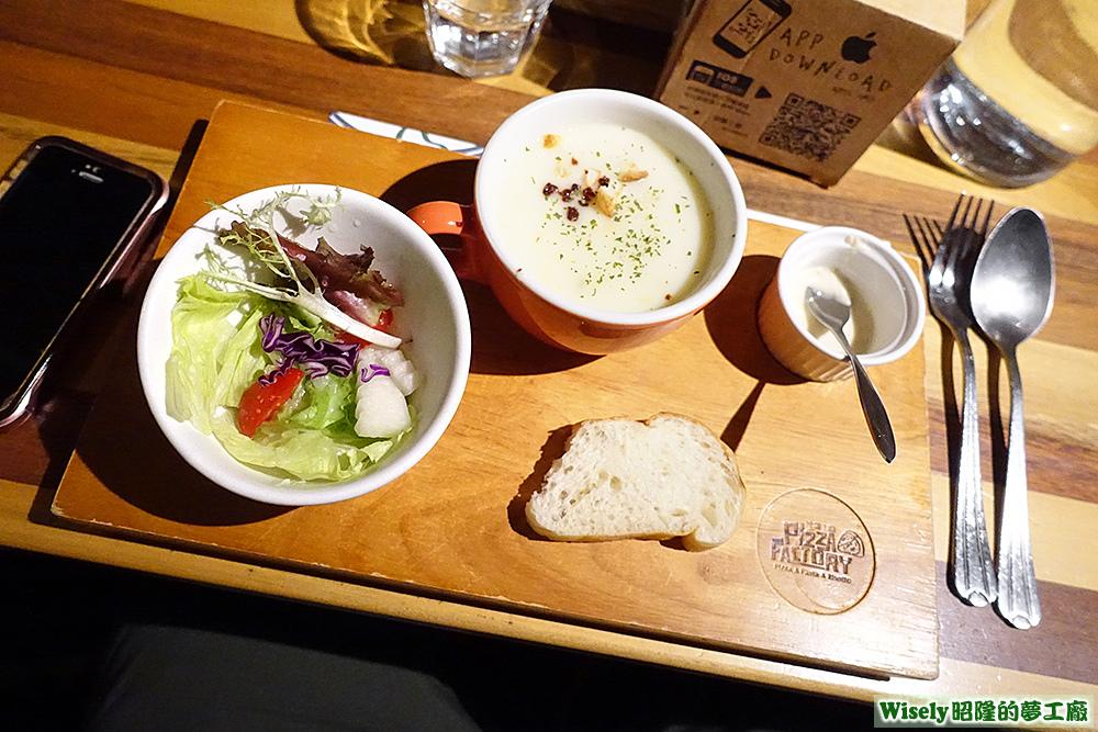 套餐升級(沙拉/濃湯/甜點/麵包)