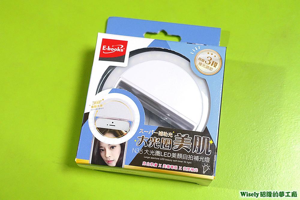 E-books N38 大光圈LED美嚴自拍補光燈