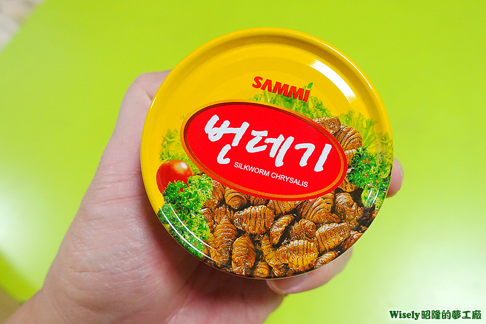 SAMMI韓國熟蠶蛹