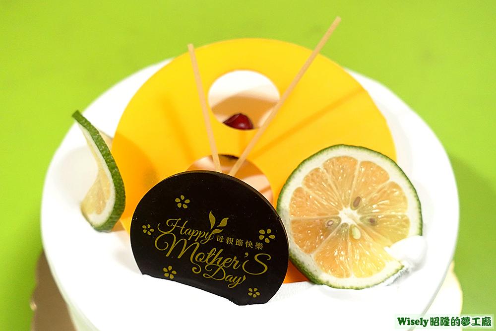 法蝶檸檬裝飾