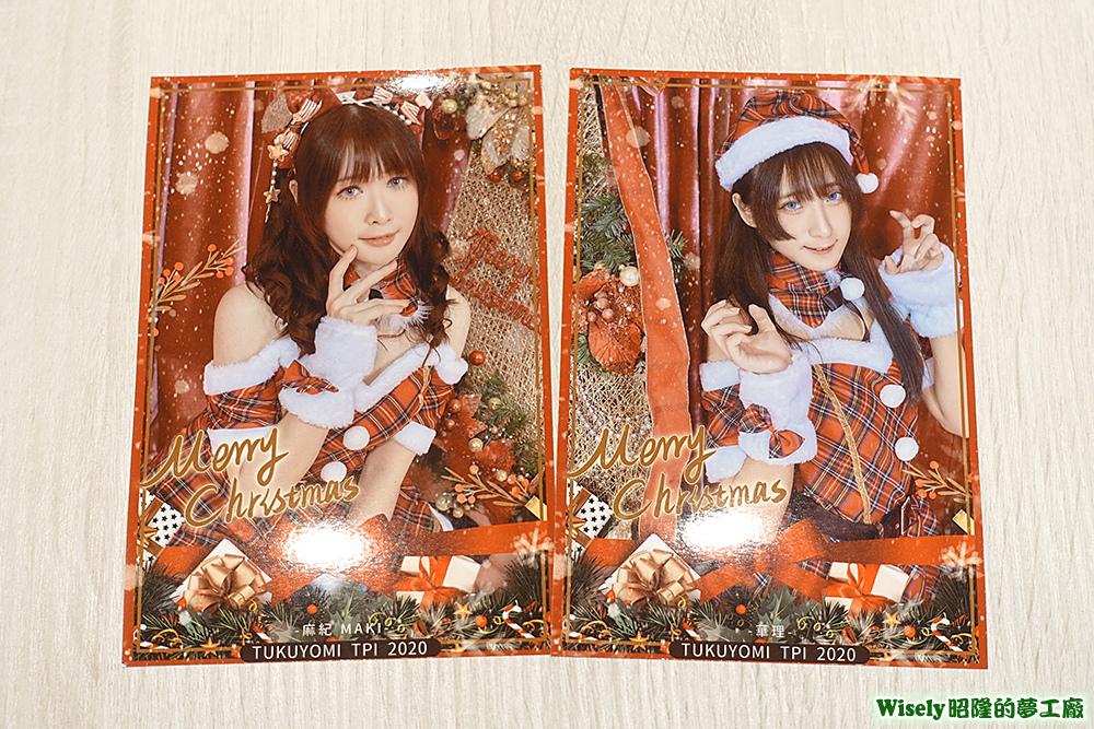 聖誕特典(麻紀/華理)