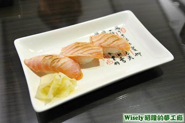 炙鮭握壽司